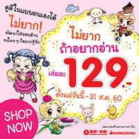 One Price 129.-