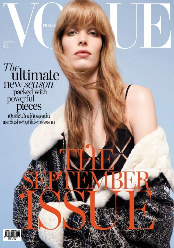 นิตยสาร Vogue Thailand September 2016 (PDF)