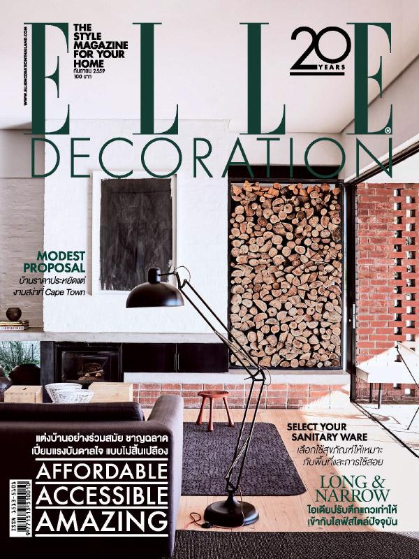 นิตยสาร Elle Decoration September 2016 (PDF)