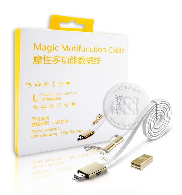 U+Cable USB สายชาร์จและซิงค์ข้อมูล ถ่ายโอนแบตระหว่างมือถือได้