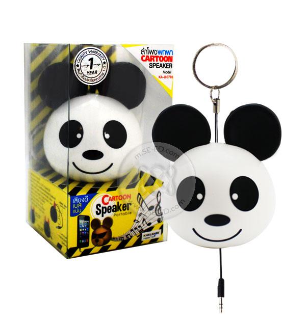 ลำโพงน่ารัก Razy Panda