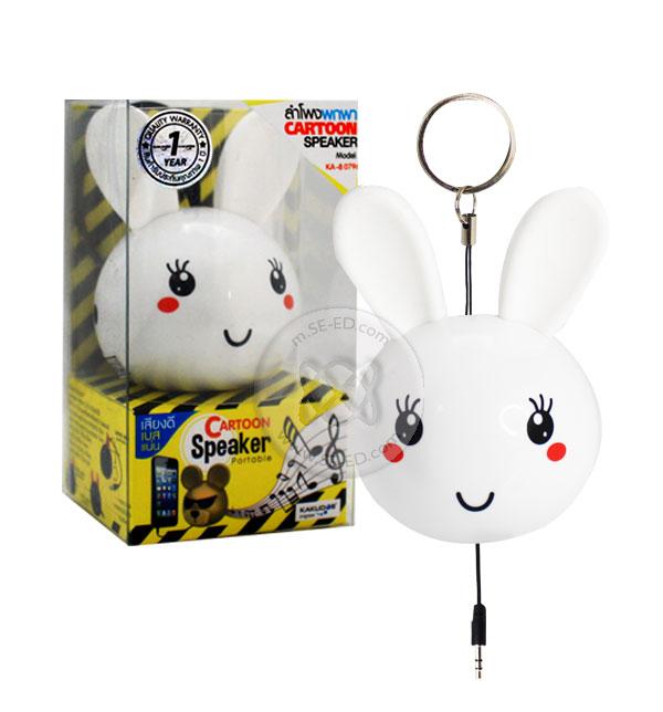 ลำโพงน่ารัก White Rabbit