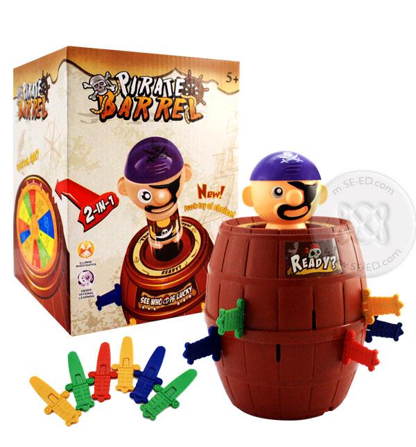 ถังโจรสลัดใหญ่ Pirate Barrel