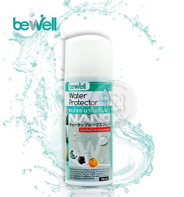 สเปรย์นาโนกันน้ำ Bewell รุ่น Water Protecter