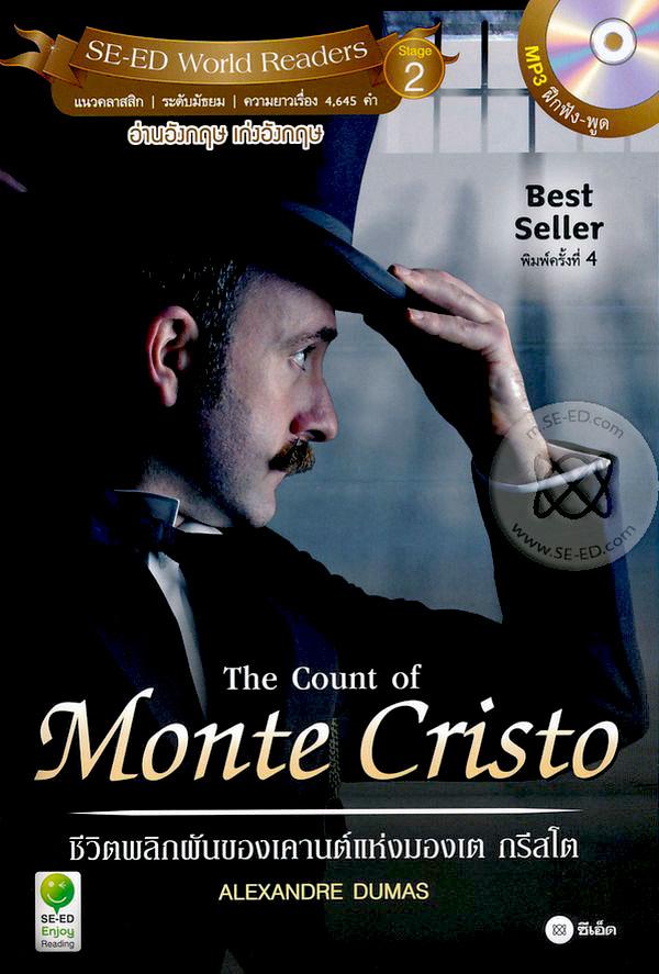 The Count of Monte Cristo ชีวิตพลิกผันของเคานต์แห่งมองเต กรีสโต +MP3
